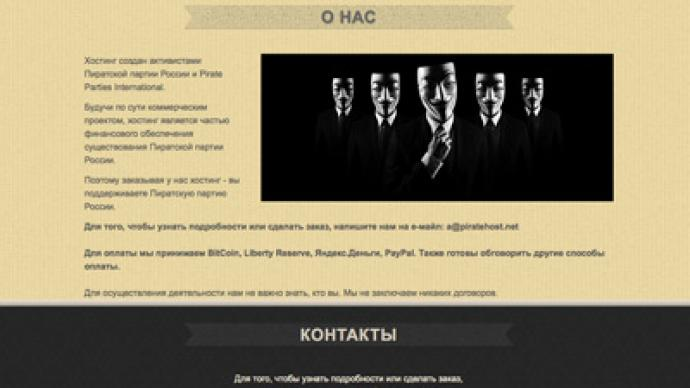 Russia's Pirate Party bans govt officials from new hosting site