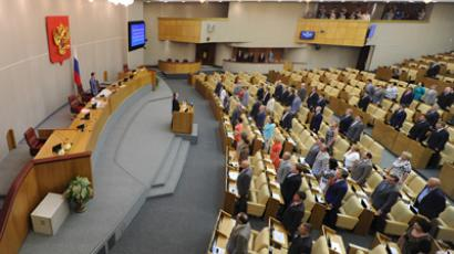 Russian parliamentary parties form councils to filter 'stupid' bills