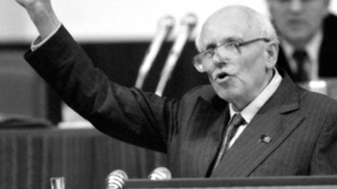 Soviet dissident and Nobel Prize winner Sakharov remembered