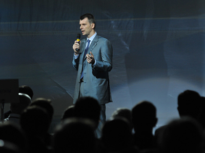 Party over - Prokhorov wants allies to abandon Right Cause
