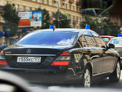 Calls for Moscow legislature dissolution over parking fines