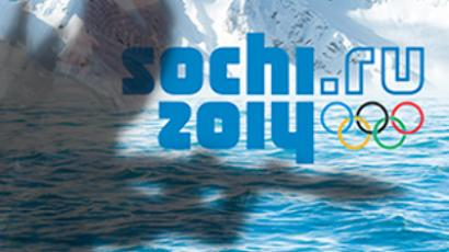 Sochi's 'Olympic' mayor inaugurated
