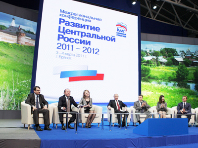 Stability of tandem will define Russia's future