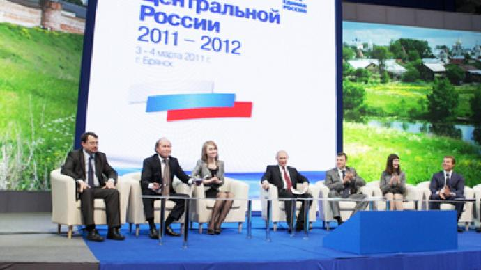 Stability of tandem will define Russia's future