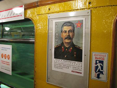 Stalin portraits appear on St. Petersburg transport