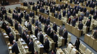 Putin: Perils of a piecemeal parliament