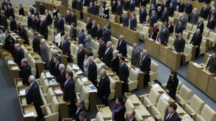 It's goodbye from us: Duma deputies hold last session