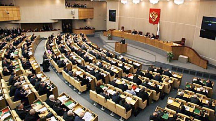 State Duma rejects proposal for three consecutive presidential terms