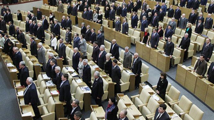 Russian Duma calls for immediate halt to violence in Libya