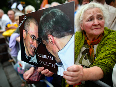 Khodorkovsky's partner Lebedev denied parole