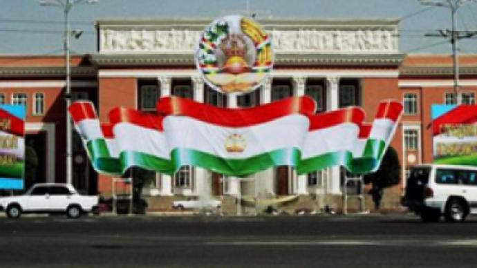 Tajikistan ruling party records landslide victory in parliamentary election