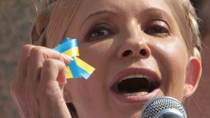 "Ukrainian ex-premier accuses authorities of ""destroying opposition"""