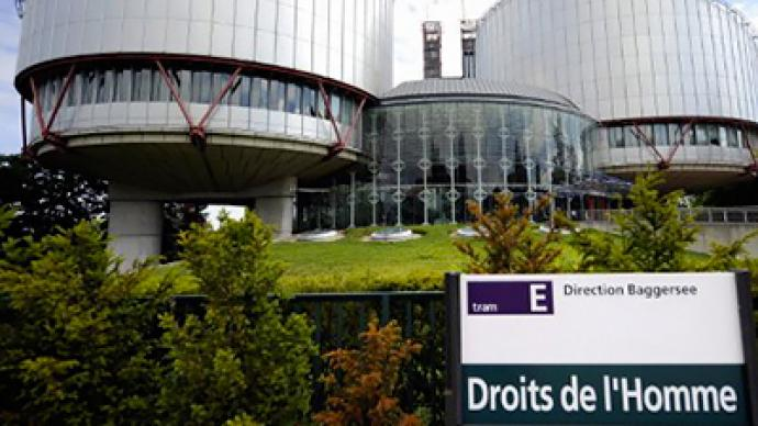 Duma considers law to limit influence of European Court on Russia's legal system
