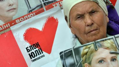 'Pardon for Ukrainian ex-PM Tymoshenko is premature' – Pardon Commission