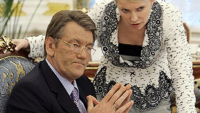 Ukraine: desperate actions taken to guarantee IMF loan