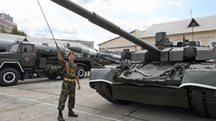 Ukraine approves new military doctrine