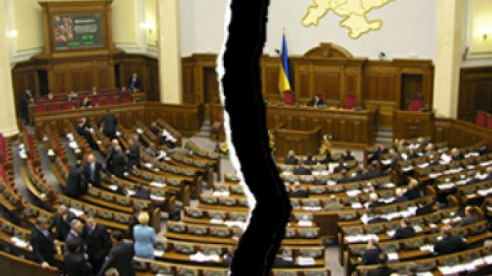 Ukraine's parliamentary coalition breaks up leaving Timoshenko vulnerable