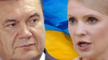 """Ukraine election unlikely to bring change"""