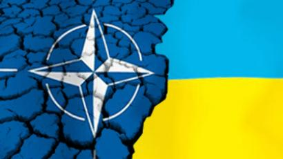 Ukraine gives red light to NATO?