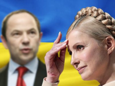 Ukraine launches criminal case against former PM Timoshenko