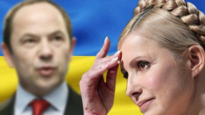 Freudian slip: Ukrainian PM offers her former rival the presidency