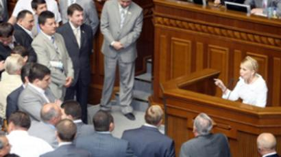 "Minister suggests dropping ""Ukraine is not dead yet"" from anthem"