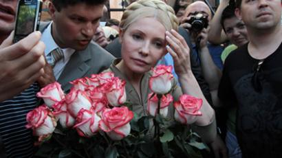 Former Ukrainian PM Tymoshenko goes on trial over abuse of power