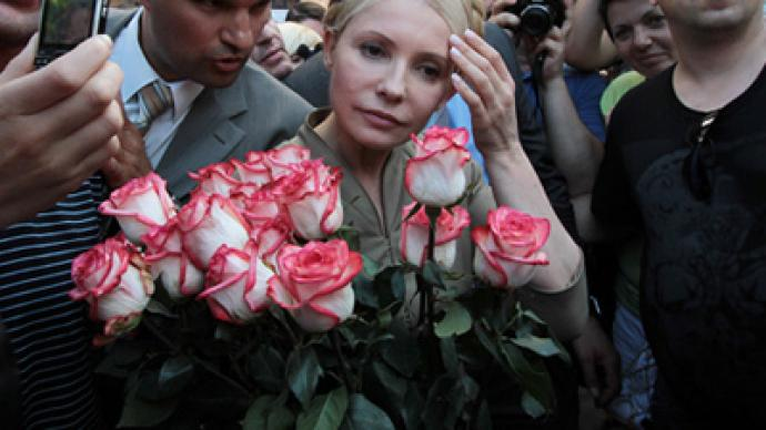 Ukrainian ex-PM Tymoshenko seeks HR Court protection from criminal prosecution