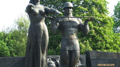 Ukraine to demolish Soviet WW2 memorial