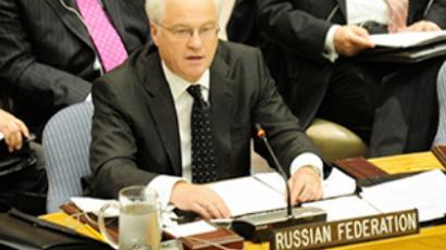 Russia's envoy to UN: G20 won't overshadow the UN