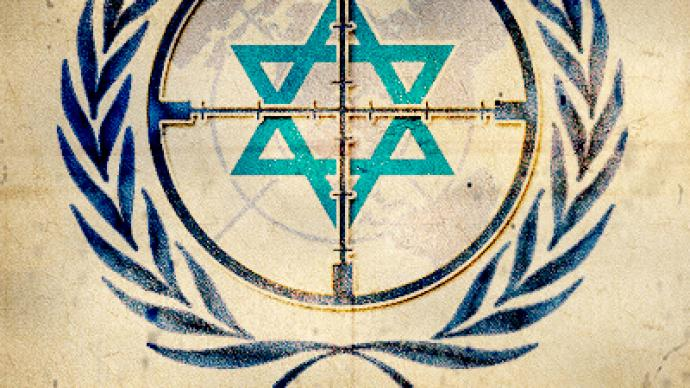 """""""UN obsessively condemns Israel, encouraging Palestinians' most extreme forces"""" – UN Watch"""