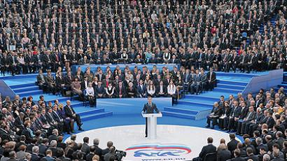United Russia wants Putin to lead party in Duma elections