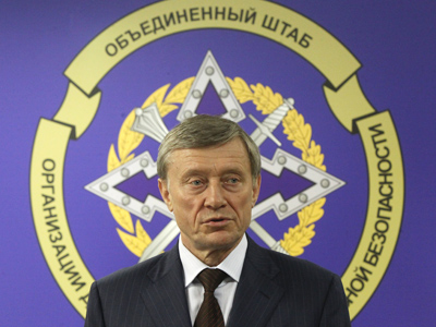 'CSTO provides stability in Eurasia'