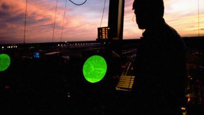 US senators lobbying for NATO missile defense radar in Georgia