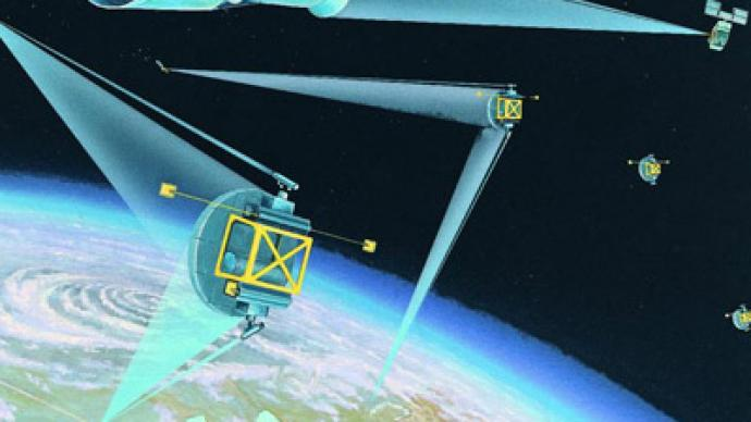 'US outer space missile defense is mission impossible'