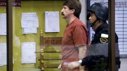 Viktor Bout goes before US judge, facing four charges