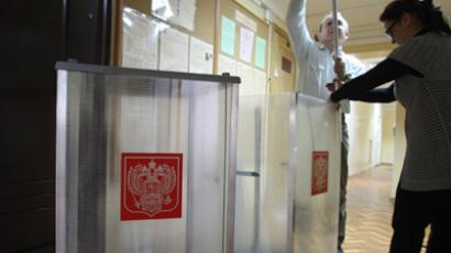 Voting LIVE: Russians to monitor elections online