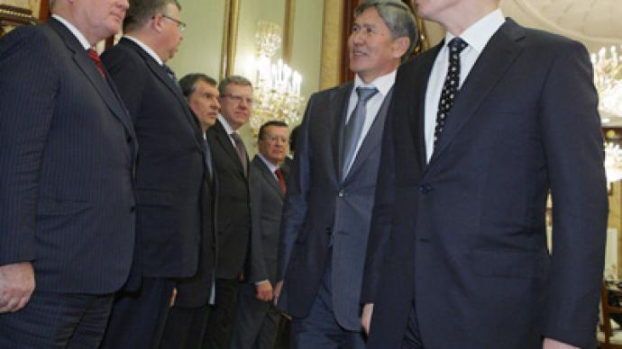 Kyrgyzstan wants to join Customs Union