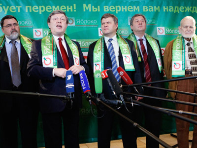 Yabloko announces comeback out of shadows