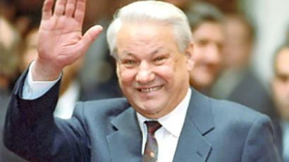 Yeltsin laid foundations of modern Russia - Medvedev