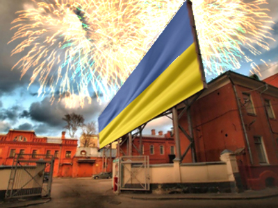 The Ukrainian-Russian brotherhood: forged in blood, broken by gas