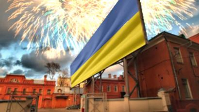 Ukraine chooses direction for next five years