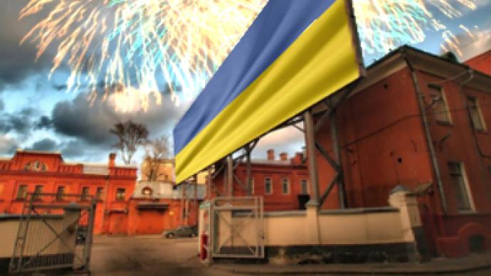 Ukrainian president deepens divisions with Russia with new holiday