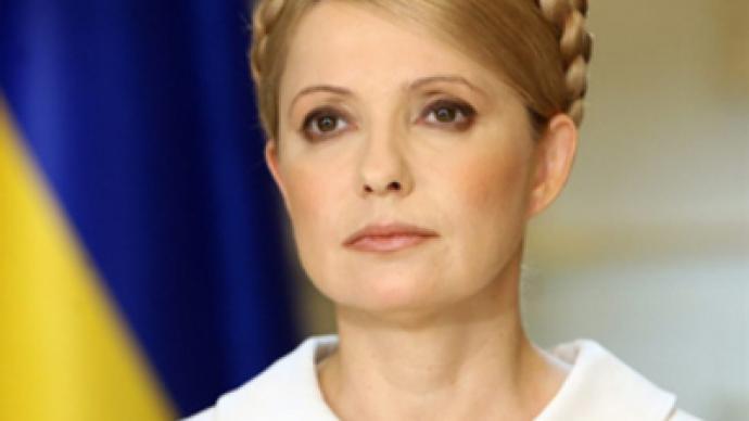 """Timoshenko is my greatest mistake in five years"" – Yushchenko"