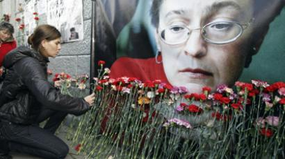 Ex-cop indicted in Politkovskaya murder case