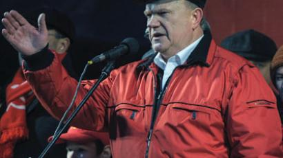 'Socialism is the future' – Russian Communist leader