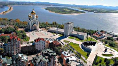 Discovering Russia: Khabarovsk