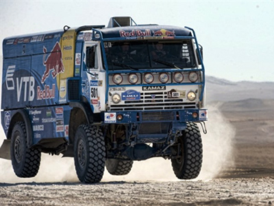 Dakar Rally 2011 route revealed