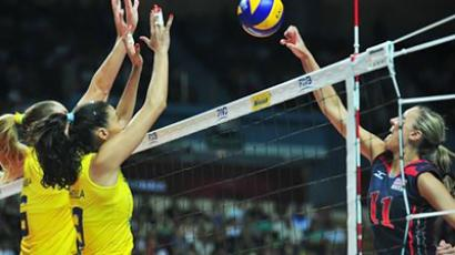 Dynamo Moscow lift Russian volleyball cup