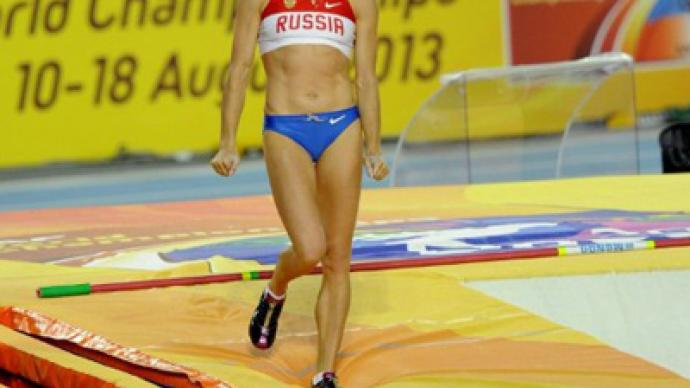 Isinbayeva misses podium in Daegu